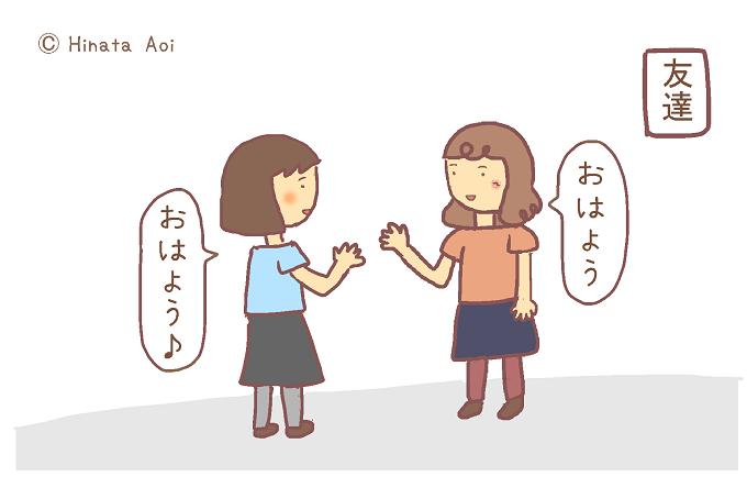 f:id:hinataaoi:greeting