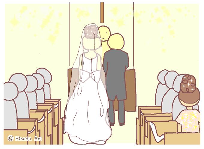 f:id:hinataaoi: wedding