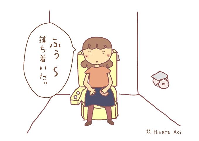 f:id:hinataaoi:restroom2