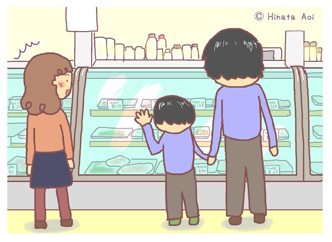 f:id:hinataaoi:meat shop1