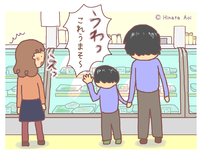 f:id:hinataaoi:meat shop 2