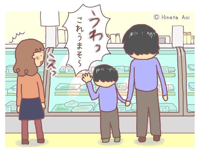 f:id:hinataaoi:meat shop 2