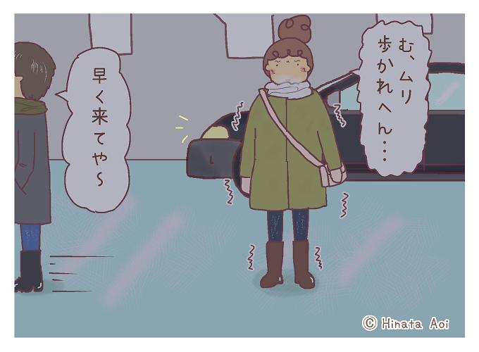 f:id:hinataaoi:In Hakodate 2