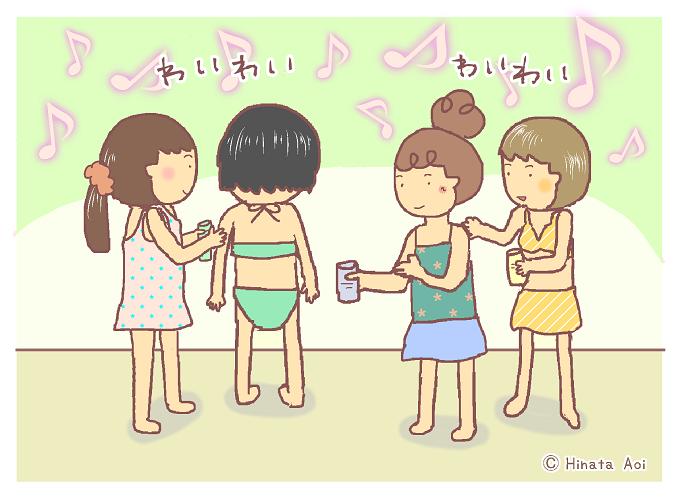 f:id:hinataaoi:sunscreen 1