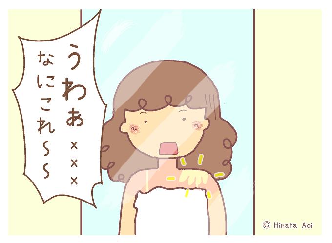 f:id:hinataaoi:sunscreen 2