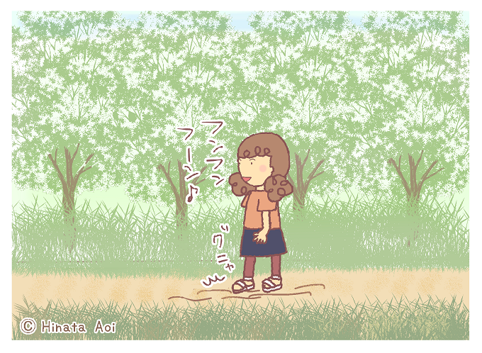 f:id:hinataaoi:memories of childhood