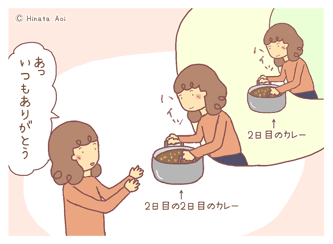 f:id:hinataaoi:curry