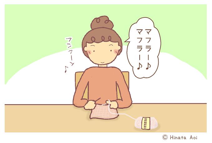 f:id:hinataaoi:knitting