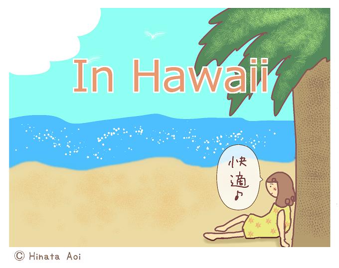 f:id:hinataaoi:fantasy 1
