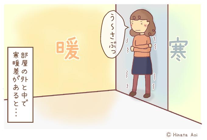 f:id:hinataaoi:cough 1