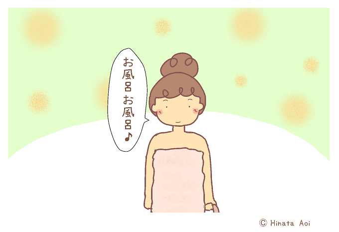 f:id:hinataaoi:Super sento