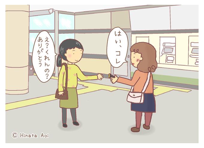 f:id:hinataaoi:Do you eat candy?