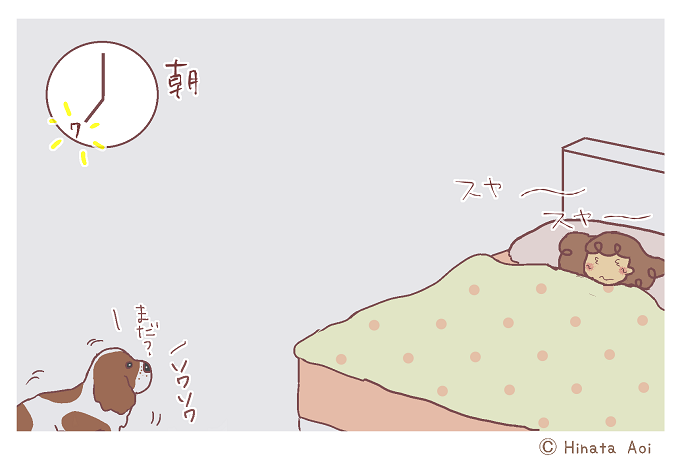 f:id:hinataaoi:Body clock
