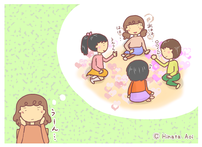 f:id:hinataaoi:Valentine's Day