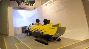 オリンピックミュージアム ボブスレー ウィンタースポーツ 札幌オリンピック