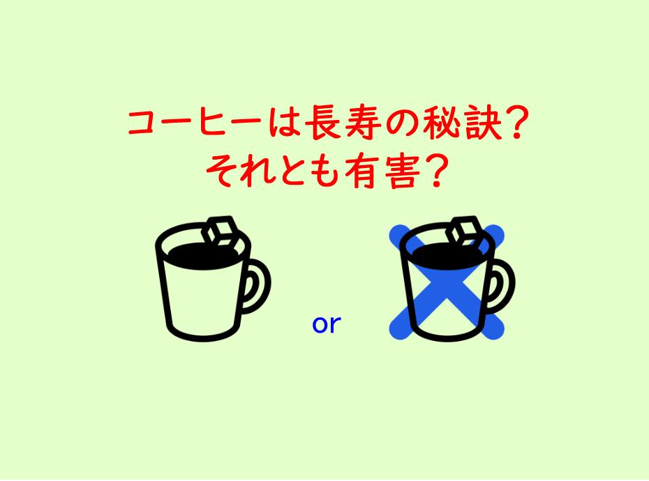 f:id:hinatamemo:20190519015914j:plain