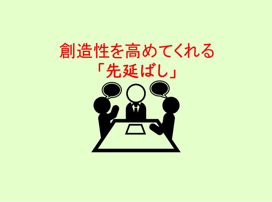 f:id:hinatamemo:20190529165549j:plain