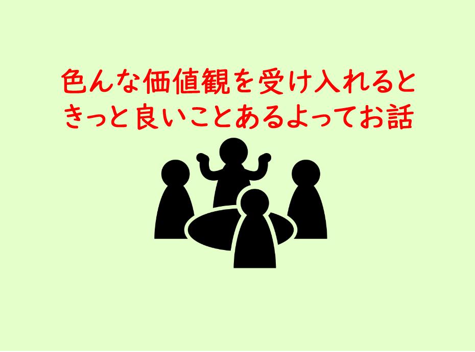 f:id:hinatamemo:20190602190438j:plain