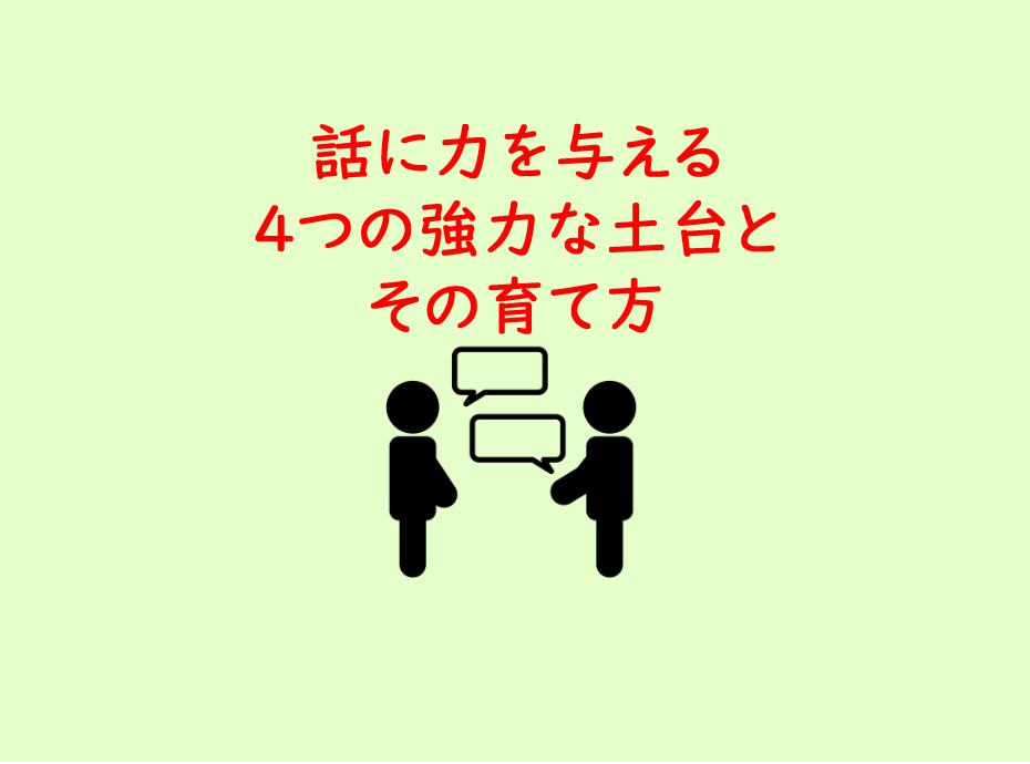 f:id:hinatamemo:20190605183016j:plain