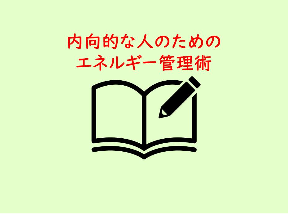 f:id:hinatamemo:20190610173412j:plain