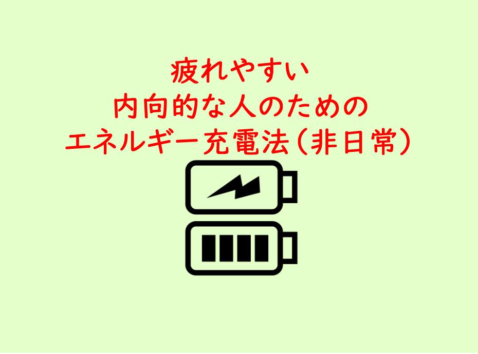 f:id:hinatamemo:20190612132004j:plain