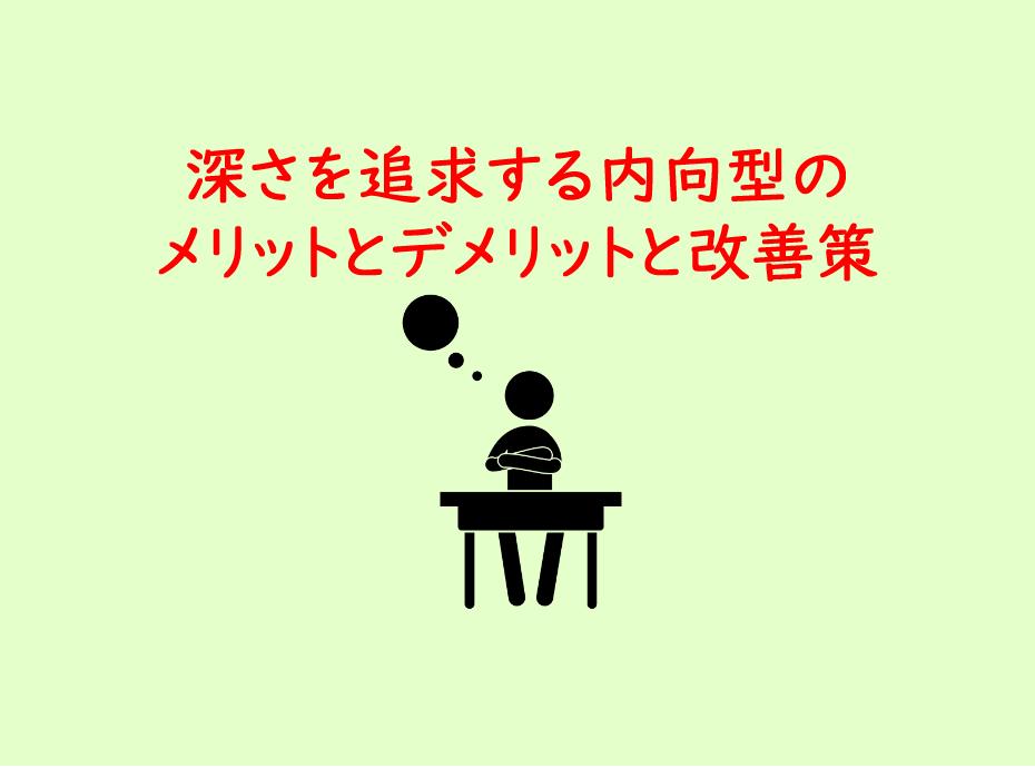 f:id:hinatamemo:20190615151404j:plain