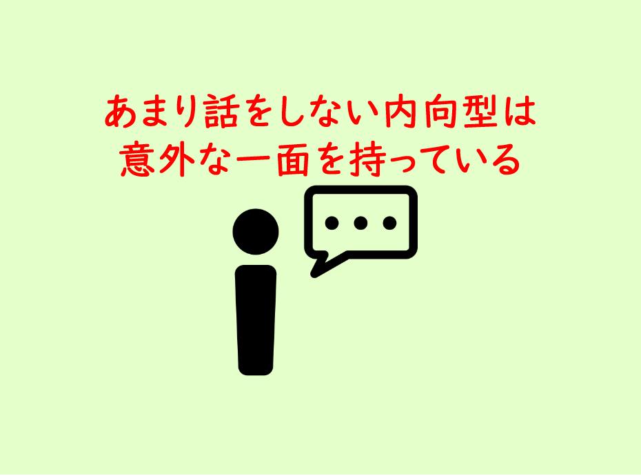 f:id:hinatamemo:20190618105119j:plain