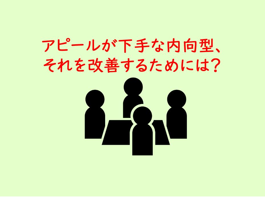 f:id:hinatamemo:20190619124351j:plain