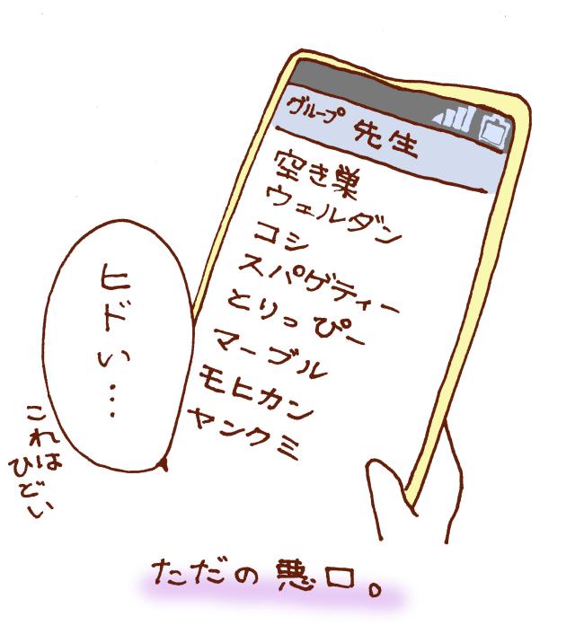 f:id:hinatamoeko:20210404235012p:plain