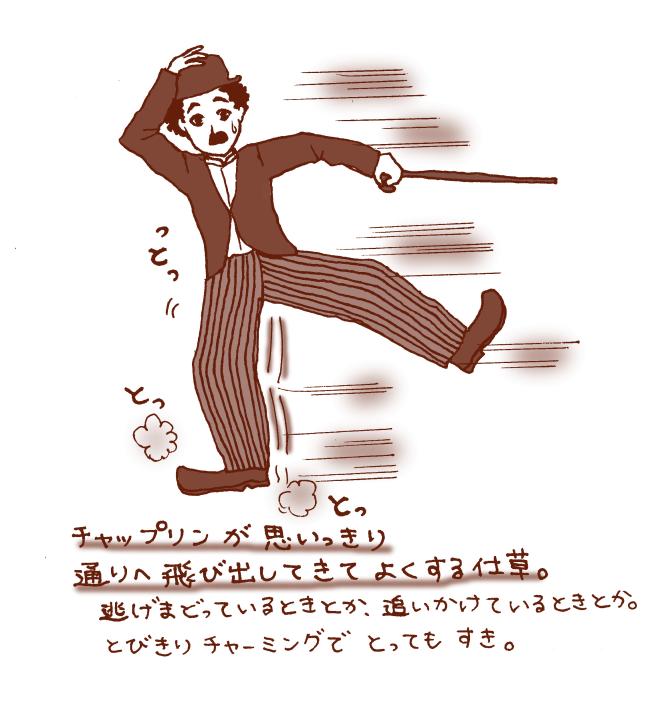 f:id:hinatamoeko:20210416233751p:plain