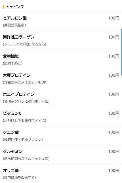 f:id:hinatanoyou:20200119105658j:image