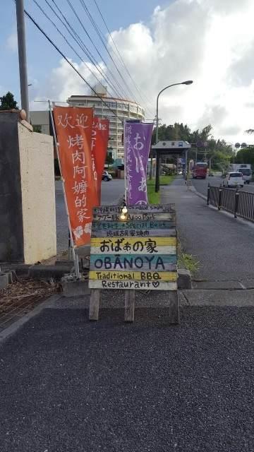 f:id:hinatanoyou:20200202191529j:image
