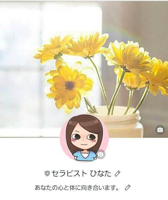 f:id:hinatanoyou:20200517205748j:image