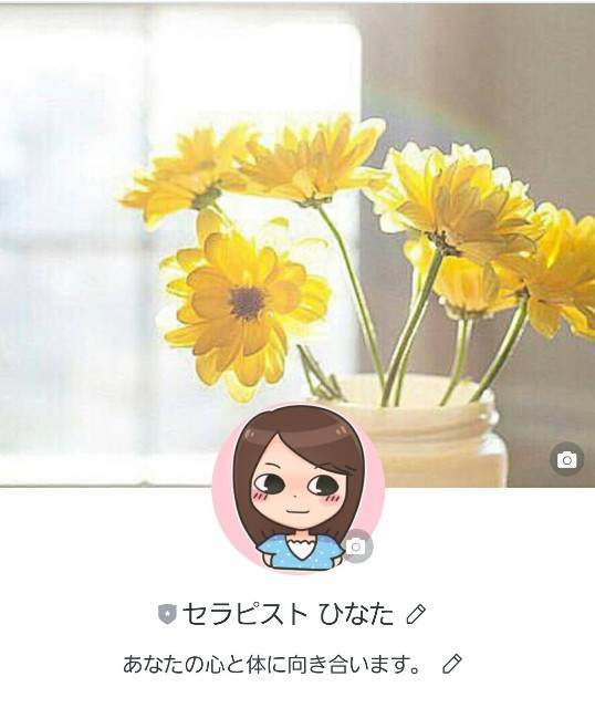 f:id:hinatanoyou:20200524174025j:image