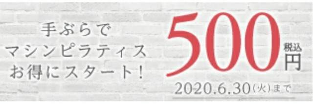 f:id:hinatanoyou:20200529193200j:image