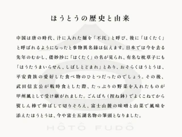 f:id:hinatanoyou:20200716222456j:plain