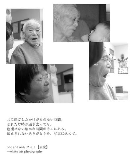 f:id:hinatao-wife:20190424115008p:plain