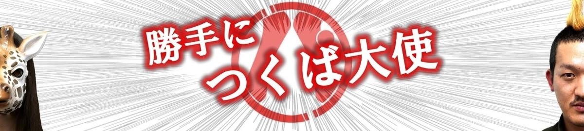 f:id:hinatao-wife:20190721024843j:plain