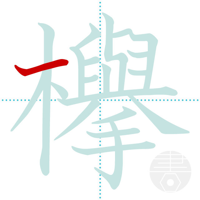 f:id:hinatazaka46:20190429160900j:plain