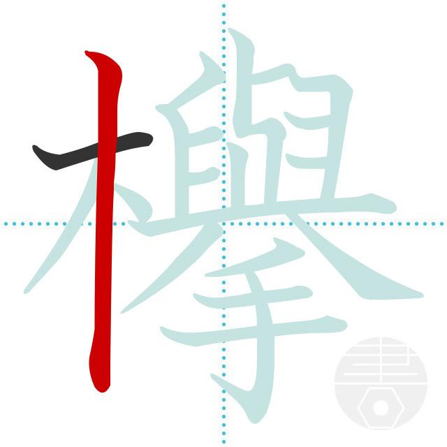 f:id:hinatazaka46:20190429160906j:plain
