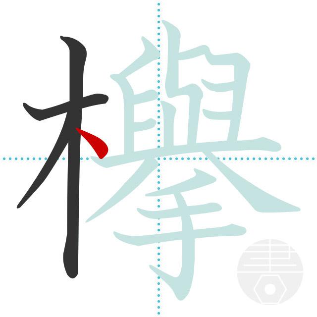 f:id:hinatazaka46:20190429160940j:plain