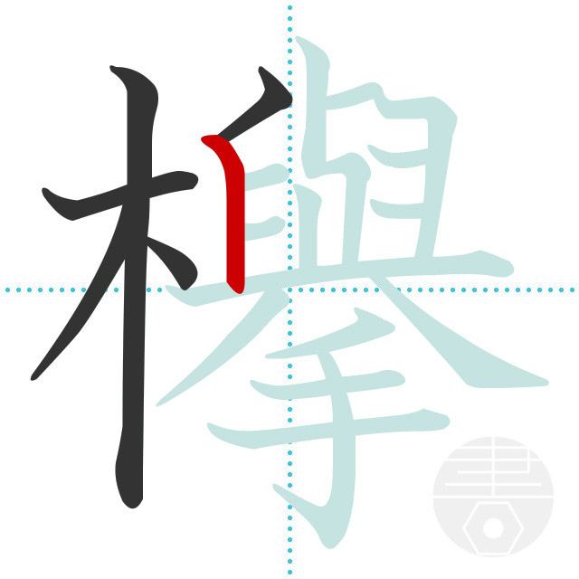 f:id:hinatazaka46:20190429161008j:plain