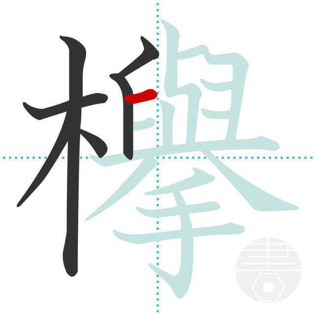 f:id:hinatazaka46:20190429161049j:plain