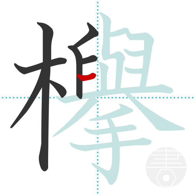 f:id:hinatazaka46:20190429161105j:plain