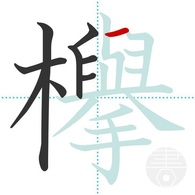 f:id:hinatazaka46:20190429161118j:plain