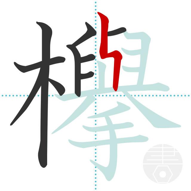 f:id:hinatazaka46:20190429161133j:plain