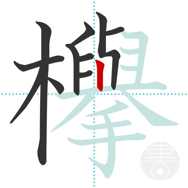 f:id:hinatazaka46:20190429161150j:plain