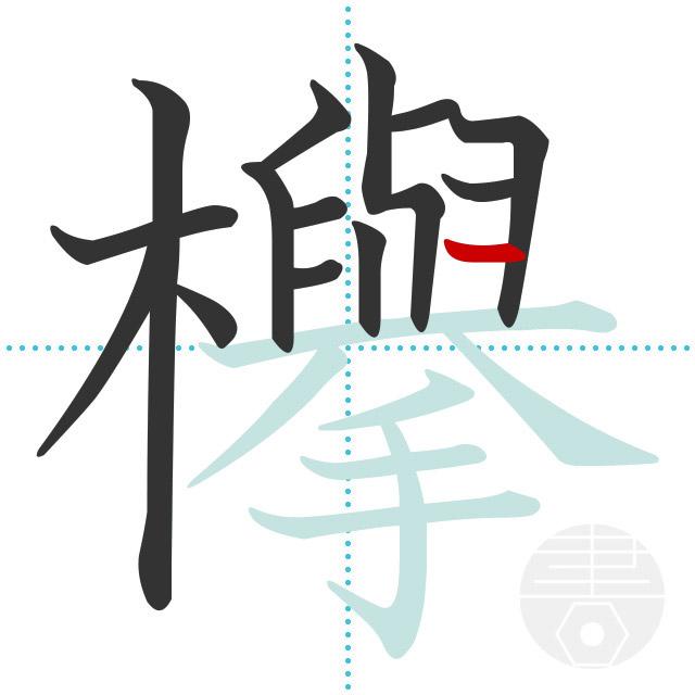 f:id:hinatazaka46:20190429161225j:plain