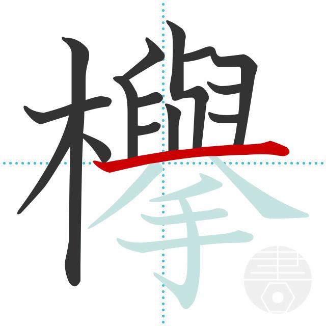 f:id:hinatazaka46:20190429161234j:plain