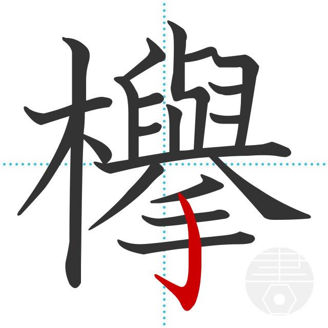 f:id:hinatazaka46:20190429161355j:plain